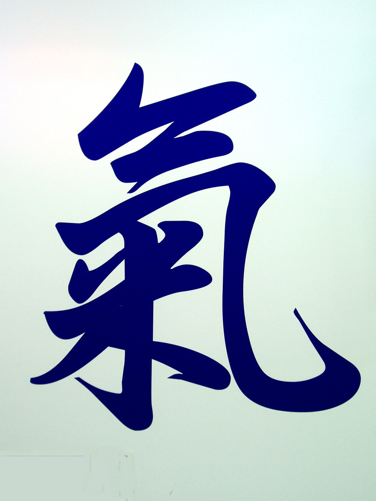 Chinese character for 'Qi' - breaths